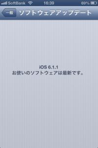 IMG_6287
